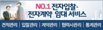 나이스디앤알 광고배너_메인(협력사 상시 적용)
